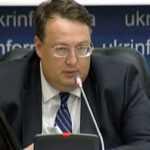 Геращенко мітить в заступники Авакова – декларація